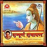 Anup Jalota Sampurna Ramayan (Part 1)