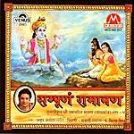Anup Jalota Sampurna Ramayan (Part 4)