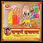 Anup Jalota Sampurna Ramayan (Part 7)