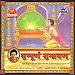 Anup Jalota Sampurna Ramayan (Part 14)