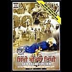 Jazzy B. Sikhi Khandiyon Tikhi