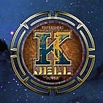 Kjell Refreshing Power