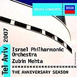 Israel Philharmonic Orchestra Decca Concerts: Israel Philharmonic - The Anniversary Season