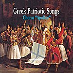 Chorus Greek Patriotic Songs
