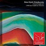 Evgeny Svetlanov Classical Symphonies