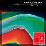 Rudolf Barshai Brandenburg Concerto No. 3 In G Major, BWV 1048
