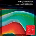 David Oistrakh Overture To 'Egmont' Op. 84