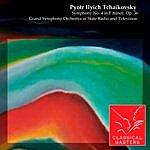 Gennady Rozhdestvensky Symphony No. 4 In F Minor, Op. 36