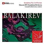 Gennady Rozhdestvensky Symphony No. 2 In D Minor