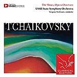 Evgeny Svetlanov The Shoes, Opera Overture