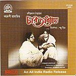 Rabindranath Tagore Chaar Adhyaay
