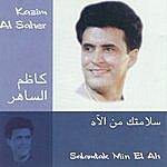 Kadim Al Sahir Salamtak Min El Ah