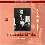 Mohammed Abdel Wahab Mohammed Abdel Wahab, Vol.2: History Of Arabic Song (Recordings 1927-1928)