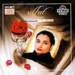 Salma Agha Ulfat