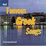 Instrumental Famous Greek Songs - Instumental
