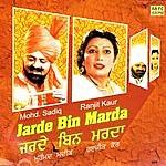 Mohd. Siddique Jade Bin Marda