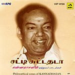 T.M. Soundararajan Satti Suttadhada Philosophical Songs Of Kannadasan