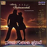 Venu Melody Instrumentals From Kannada Film Hits: Naliva Gulaabi Hoove