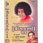 Suresh Wadkar Shree Satya Sai Mantra (Mantra) - Hindi