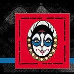 Ornette Coleman Dancing In Your Head