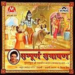 Anup Jalota Sampurna Ramayan (Part 3)
