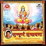 Anup Jalota Sampurna Ramayan (Part 5)