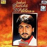 Gurdas Mann Bhangra