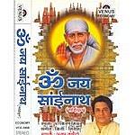 Anup Jalota Om Jai Sainath (Sai Dhun) - Hindi