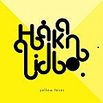 Hakan Lidbo Yellow Fever EP