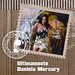 Daniela Mercury Ultimamente (Lately) - Brazilian/Portuguese Version