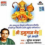 Suresh Wadkar Shree Hanuman Mantra Aevam Aarti