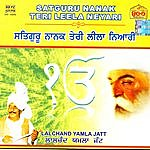 Lal Chand Yamla Jatt Satguru Nanak Teri Leela Neyaari
