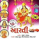 Mahendra Kapoor Aarti (Gujarati)