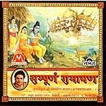Anup Jalota Sampurna Ramayan (Part 15)