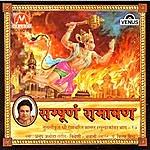 Anup Jalota Sampurna Ramayan (Part 17)