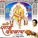 Anup Jalota Chalo Sai Darbar (Hindi Sai Bhajan)