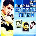 Gurdas Mann Punjab Di Jaan