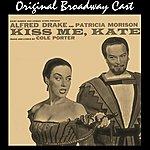 Alfred Drake Kiss Me Kate (Original Broadway Cast)