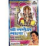 Anup Jalota Shri Ganesh Mala (Hindi)