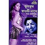 Pamela Jain Zum Zum Raatee Naame (Bengali Songs)