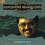 S.P. Balasubrahmanyam Kannada Film Hits Of S.P. Balasubrahmanyam, Vol. 3