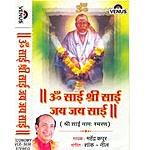 Mahendra Kapoor II Om Sai Shri Sai Jai Jai Sai II (Shree Sai Naamsmaran) - Hindi