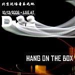Hang On The Box Live @ D22
