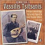 Vassilis Tsitsanis 1936-1938