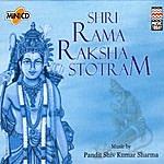 Devki Pandit Shri Rama Raksha Stotram