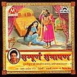 Anup Jalota Sampurna Ramayan (Part 10)