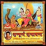 Anup Jalota Sampurna Ramayan (Part 12)