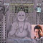 S.P. Balasubrahmanyam Yava Divyaa Veeneyido - Sri Guru Raghavendra Bhakti Geethegalu