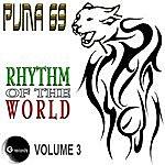Puma 69 Rhythm Of The World Vol. 3