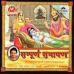 Anup Jalota Sampurna Ramayan (Part 6)